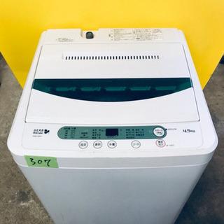 ✨高年式✨307番 YAMADA✨全自動電気洗濯機✨YWM-T4...