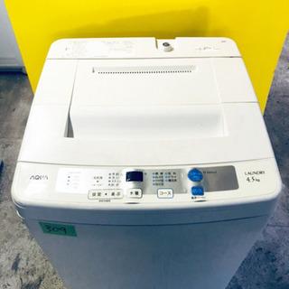 309番 AQUA✨全自動電気洗濯機✨AQW-S45C‼️
