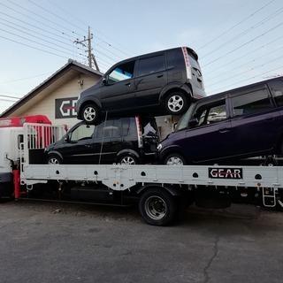 自動車の廃車や解体を承ります ( ^ω^ )