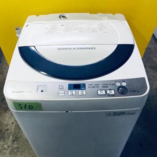 ✨高年式✨ 310番 SHARP✨全自動電気洗濯機✨ES-GE5...