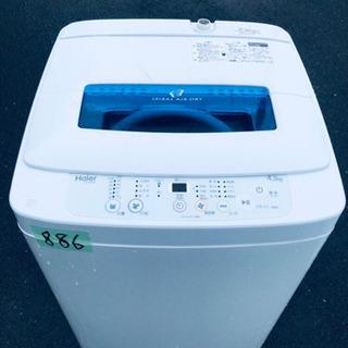 ③高年式‼️886番 Haier✨全自動電気洗濯機✨JW-K42M‼️