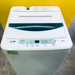 ✨高年式✨312番 YAMADA✨全自動電気洗濯機✨YWM-T4...