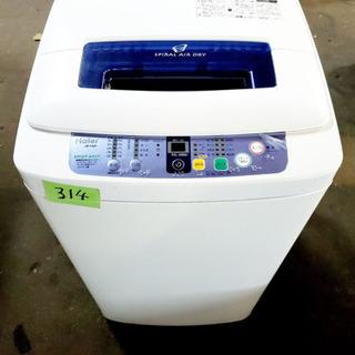 314番 Haier✨全自動電気洗濯機✨JW-K42F‼️