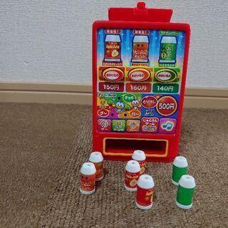 自販機のおもちゃ
