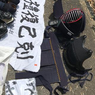 剣道防具セット24840円→1000円 しかも綺麗