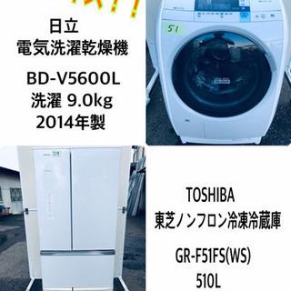 ♬送料無料♬家電セット!大型洗濯機/冷蔵庫★