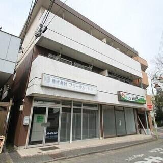 🌺初期費用5万円🎉あきる野市🎉JR五日市線 東秋留 徒歩2分🎉1...