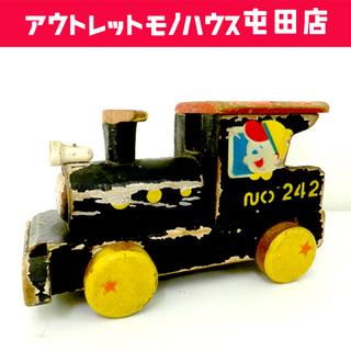 レトロ ビンテージ 木製 玩具 汽車 おもちゃ ディスプレ…