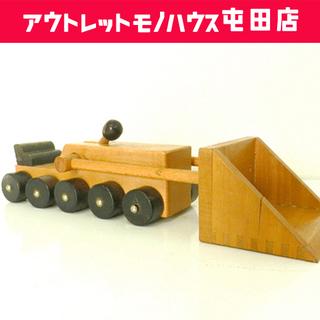 木製 ブルドーザー 玩具 働く車 おもちゃ オブジェ ☆ Pay...