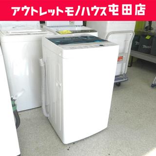 ►洗濯機 2018年製 4.5kg JW-C45A ハイアール☆...