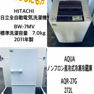 お買い得セール!大型家電セット★洗濯機/高年式冷蔵庫!