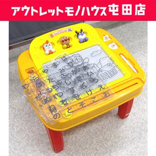 アンパンマン はじめてのらくがきデスク KIDS 幼児 知育玩具...