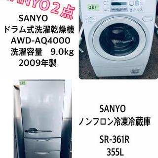 ★送料無料★ドラム式!!大型冷蔵庫/洗濯機!!