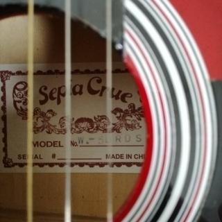 ミニアコースティックギター − 北海道