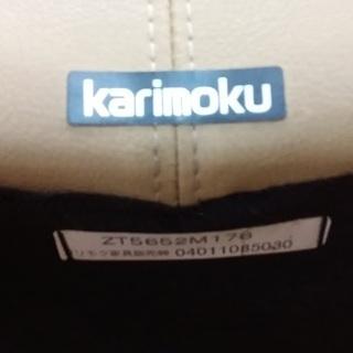 【店舗同時販売中】 karimoku 本革2人掛けソファー ZT5652M176 − 千葉県
