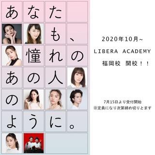 ダレノガレ明美、藤井サチ 所属事務所「LIBERA」による育成ア...
