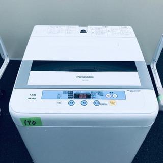 ①170番 Panasonic✨全自動電気洗濯機✨NA-F45B3‼️