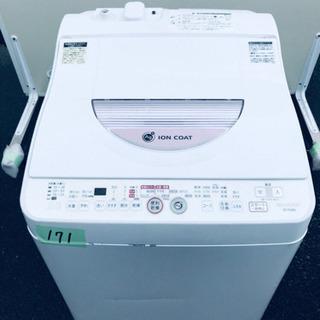 ①171番 SHARP✨電気洗濯乾燥機✨ES-TG60L-P‼