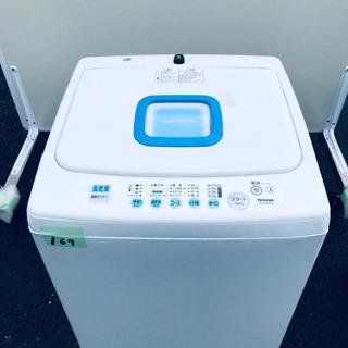 ①169番 TOSHIBA✨電気洗濯機✨AW-42SB‼️