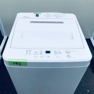 ①142番  無印良品✨全自動電気洗濯機✨AQW-MJ45‼️