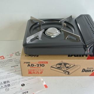 ほぼ未使用 カセットコンロ だんらん Dan Ran AD-21...