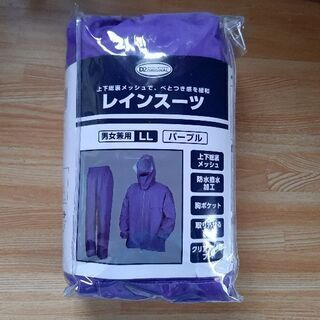 【お得】ケーヨーデイツー(オリジナル)レインスーツ新品未使用