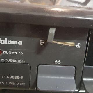 Sayonara Sale - Gas stove with f...