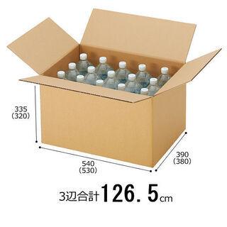 強化ダンボール B3×高さ335mm 1梱包(10枚入)【底面B...