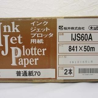 ss1340 【未開封品】 桜井 インクジェットプロッタ用紙 2...