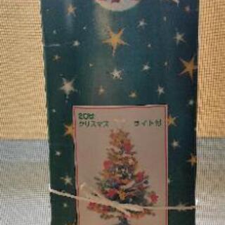 クリスマスツリー 120cm
