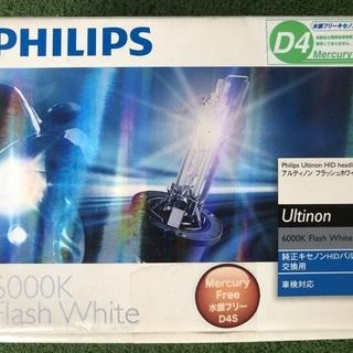 HIDバルブ PHILPS D4 6000K 【新品】