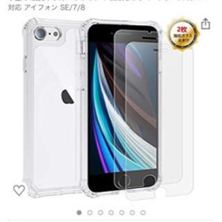 Ffobcca iPhone SE ケース 第2世代 +[2枚強...