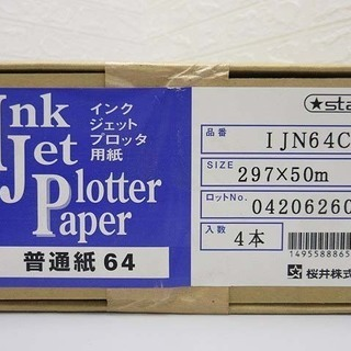 ss1342 【未開封品】 桜井 インクジェットプロッタ用紙 4...