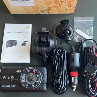 リアカメラ付 ドライブレコーダー