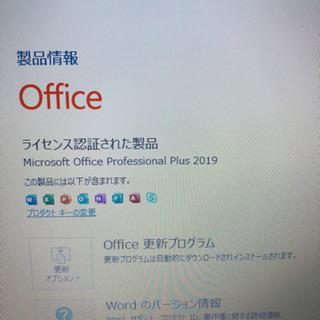 DELL Vostro/カメラ/WiFi/DVDマルチ/オフイス/Win10 − 岐阜県