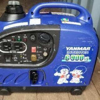 ヤンマーインバーター発電機 G900is