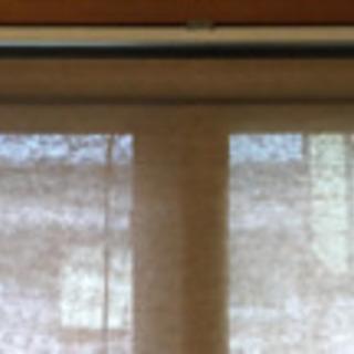 【ジャンク】ロールカーテン