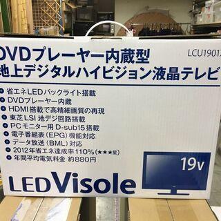 DVDプレイヤー内蔵 地デジ ハイビジョン 19型 液晶テレビ