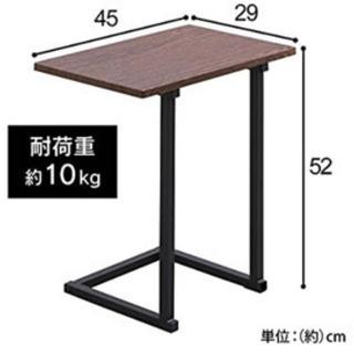 サイドテーブル ナイトテーブル 新品