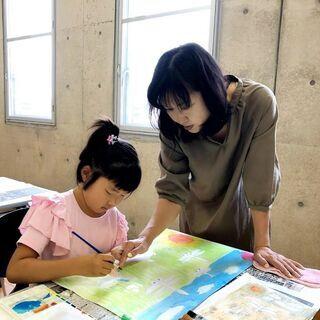 2020年☆夏休みのポスター教室★生徒さん募集