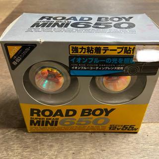 【未使用】ミラリード製ROAD BOY mini650 H…