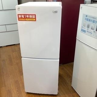 【トレファク南浦和】Haier2ドア冷蔵庫