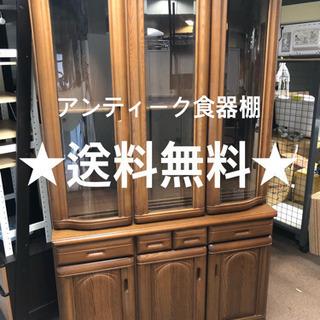 ‼️送料無料‼️アンティークな食器棚👍👍