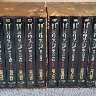 バジリスク DVD 初回限定盤 全巻セット