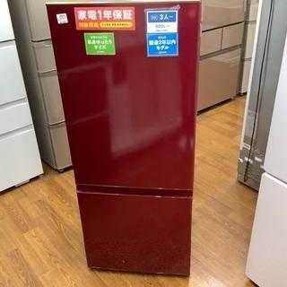 【トレファク南浦和】 AQUA 2ドア冷蔵庫