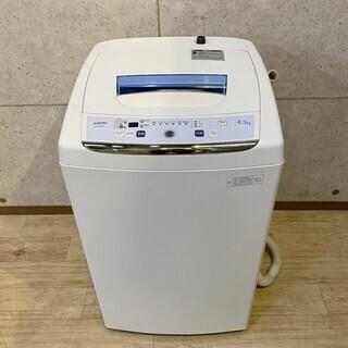 K3*49 ARION 全自動洗濯機 4.5kg AS-500W...