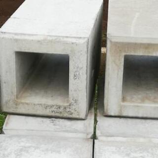 コンクリート2次製品、フェンスブロック、基礎石