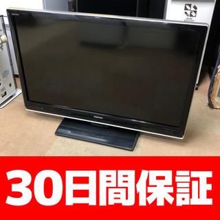 東芝 42型液晶テレビ 42ZV500 地デジ対応 2008年製