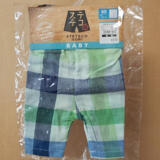 【新品】サラッと快適⭐️ステテコズボン 80cm
