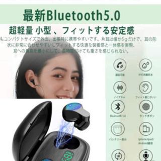 新品★ワイヤレスイヤホン 自動ペアリング LED表示 防水 新型...